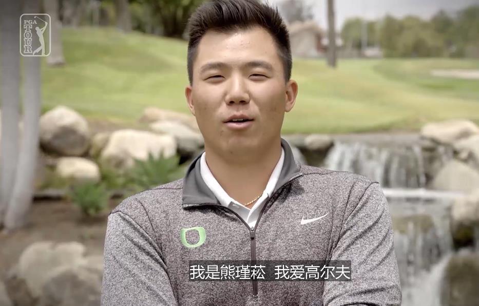 华裔天才少年-诺曼·熊