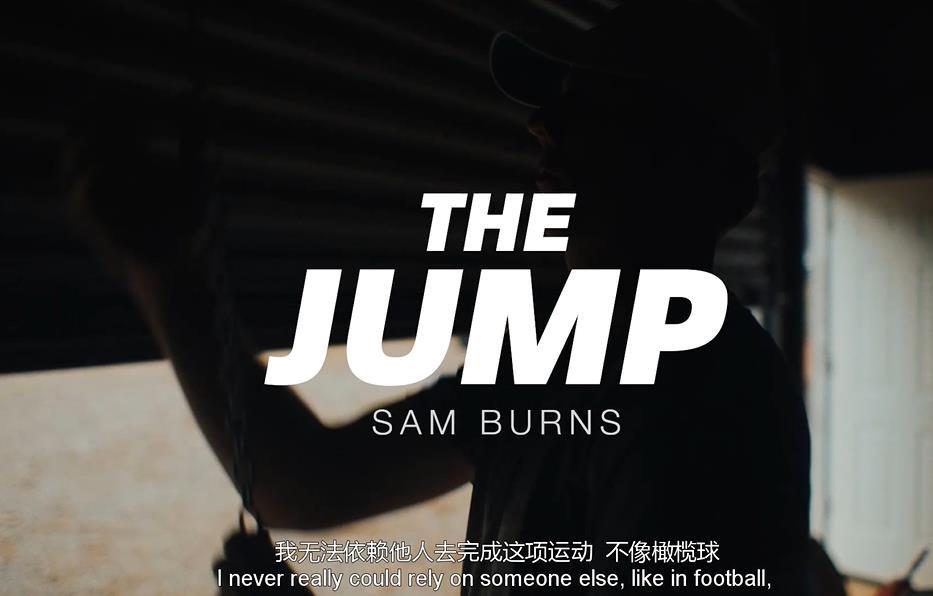 The Jump 逾越系列-山姆·伯恩斯 Sam Burns